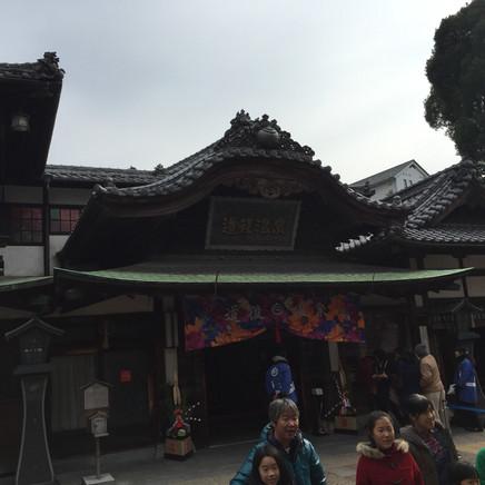 Dogo Hot Spring Main building, Matsuyama