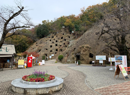 Yoshimi Hundred Caves