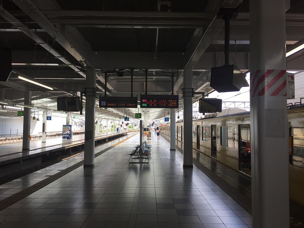 Hanno station