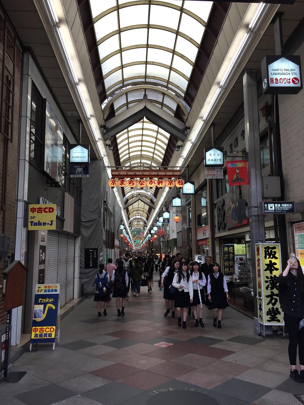 Shin-Kyogoku shopping arcade
