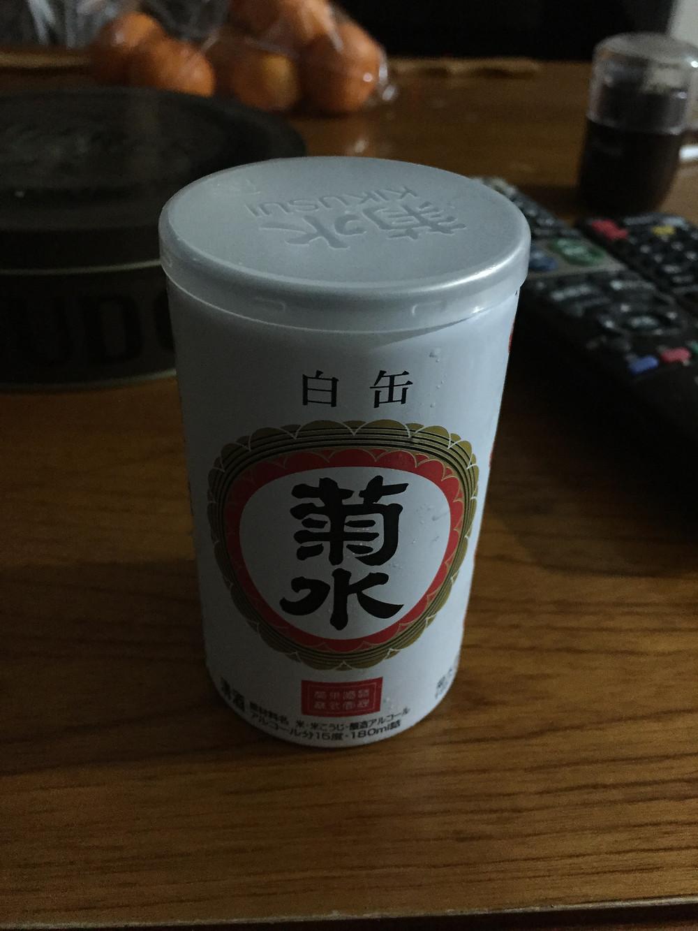 Sake Kikusui