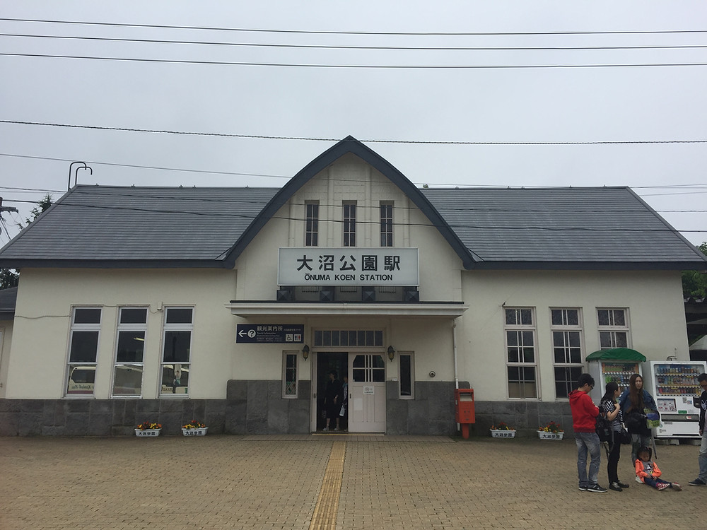 Onuma Koen Station