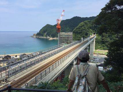 Amarube bridge, Kasumi