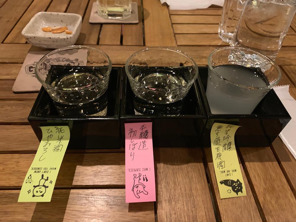 3 kinds of sake