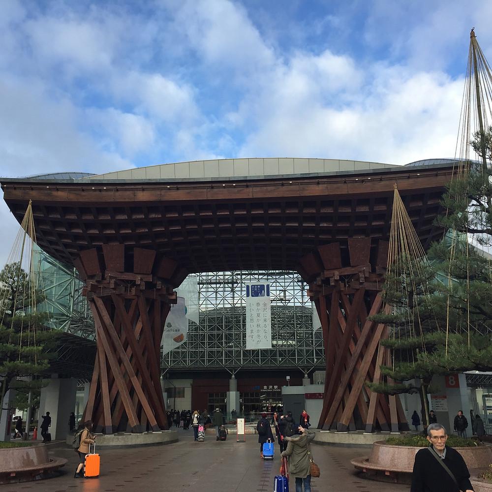 Kanazawa station - Tsuzumi gate at Kenrokuen entrance