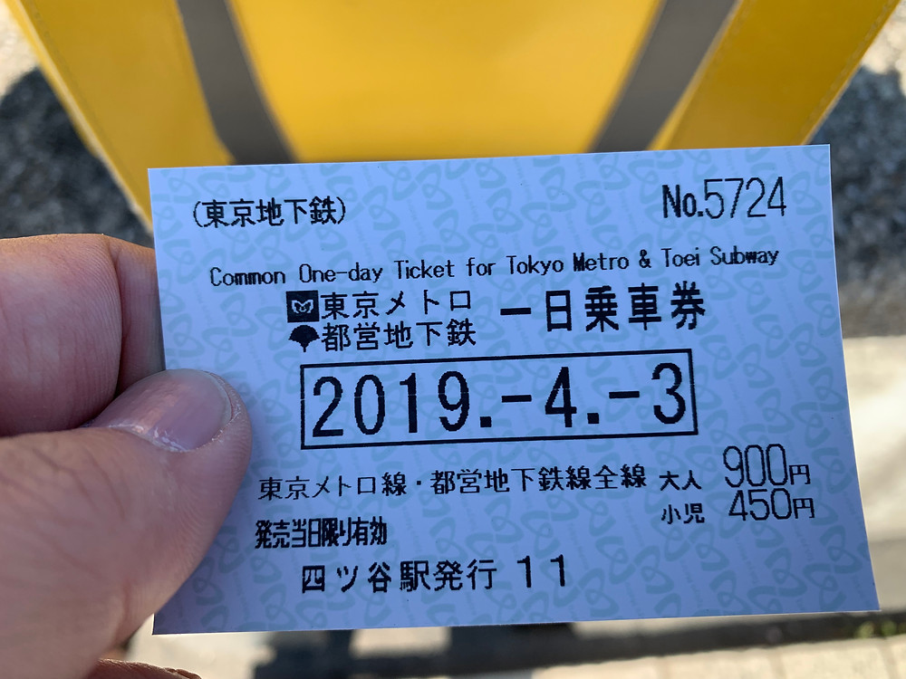 Common one day ticket for Tokyo Metro & Toei subway