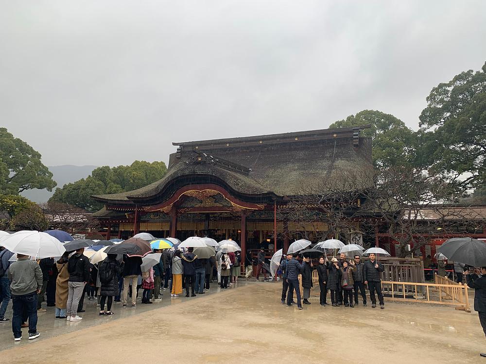 Dazaifu Temmangu Shrine