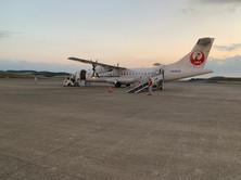 Tanegashima airport