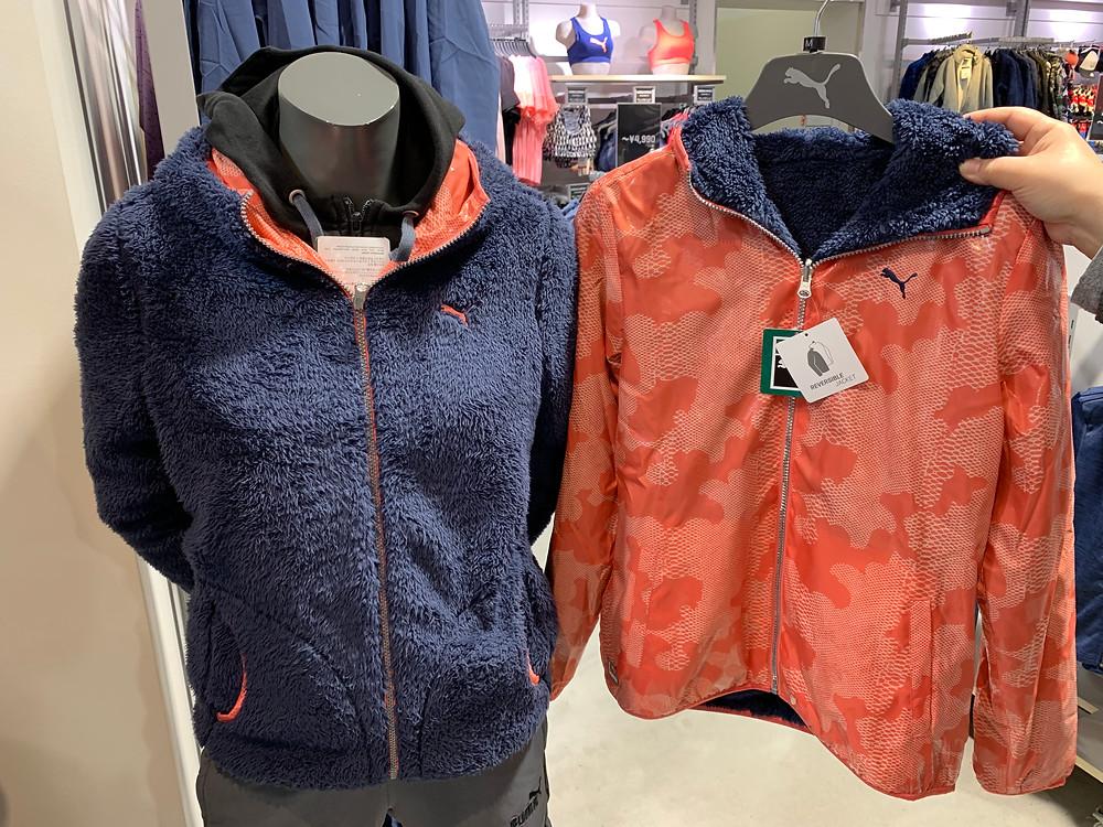 Puma store in Japan