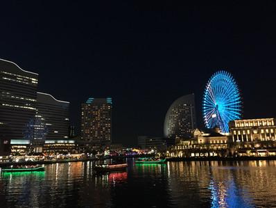 Minatomirai district, Yokohama