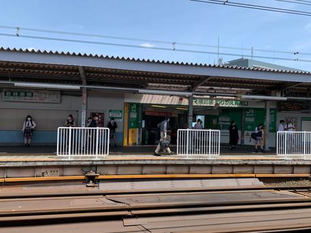 Bubaigawara station