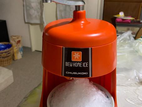 Ice block shaver