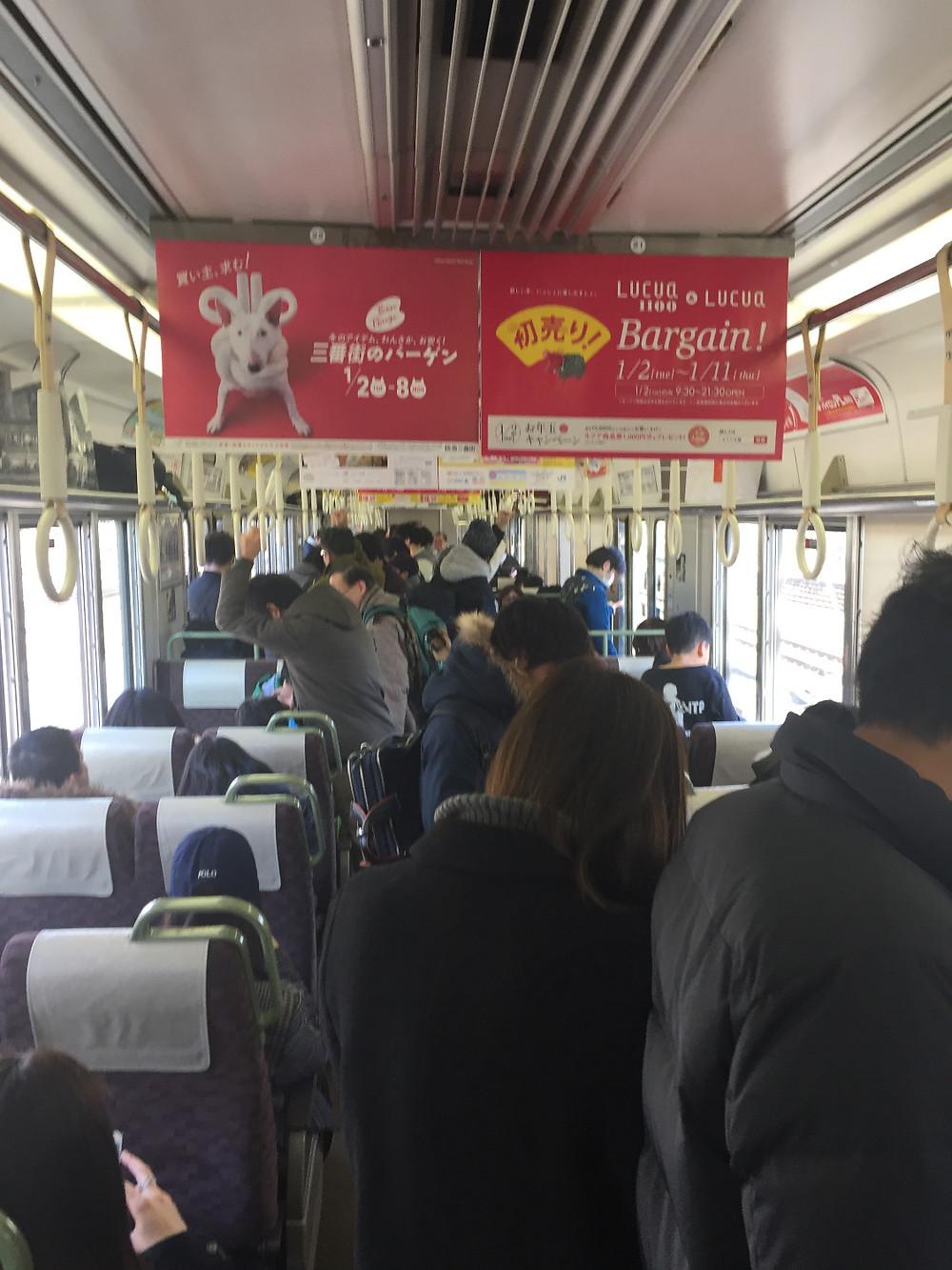 ads inside the train