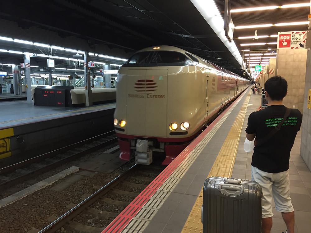 Sunrize Express Izumo & Seto