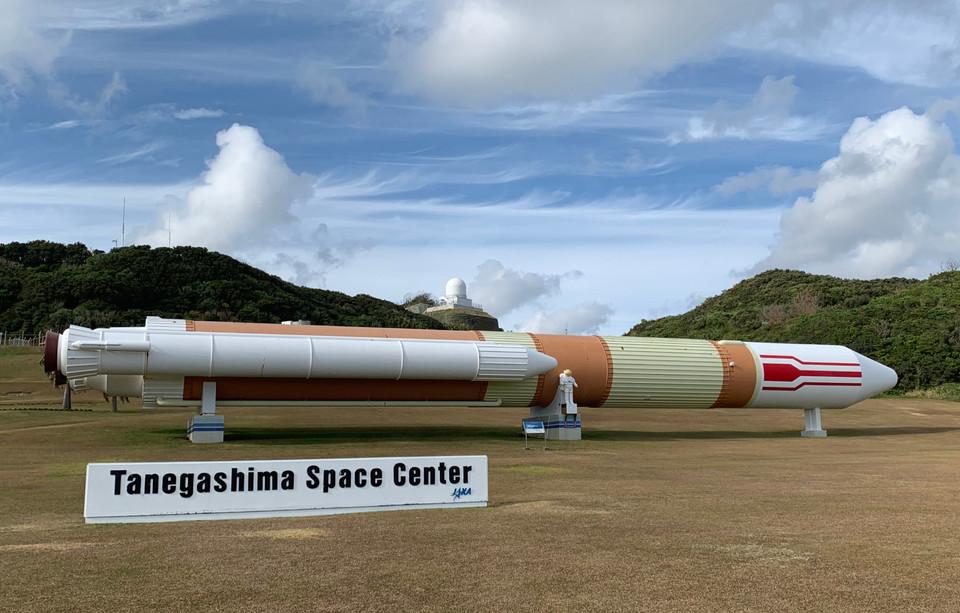 Tanegashima Space Center, Minamitane, Kagoshima