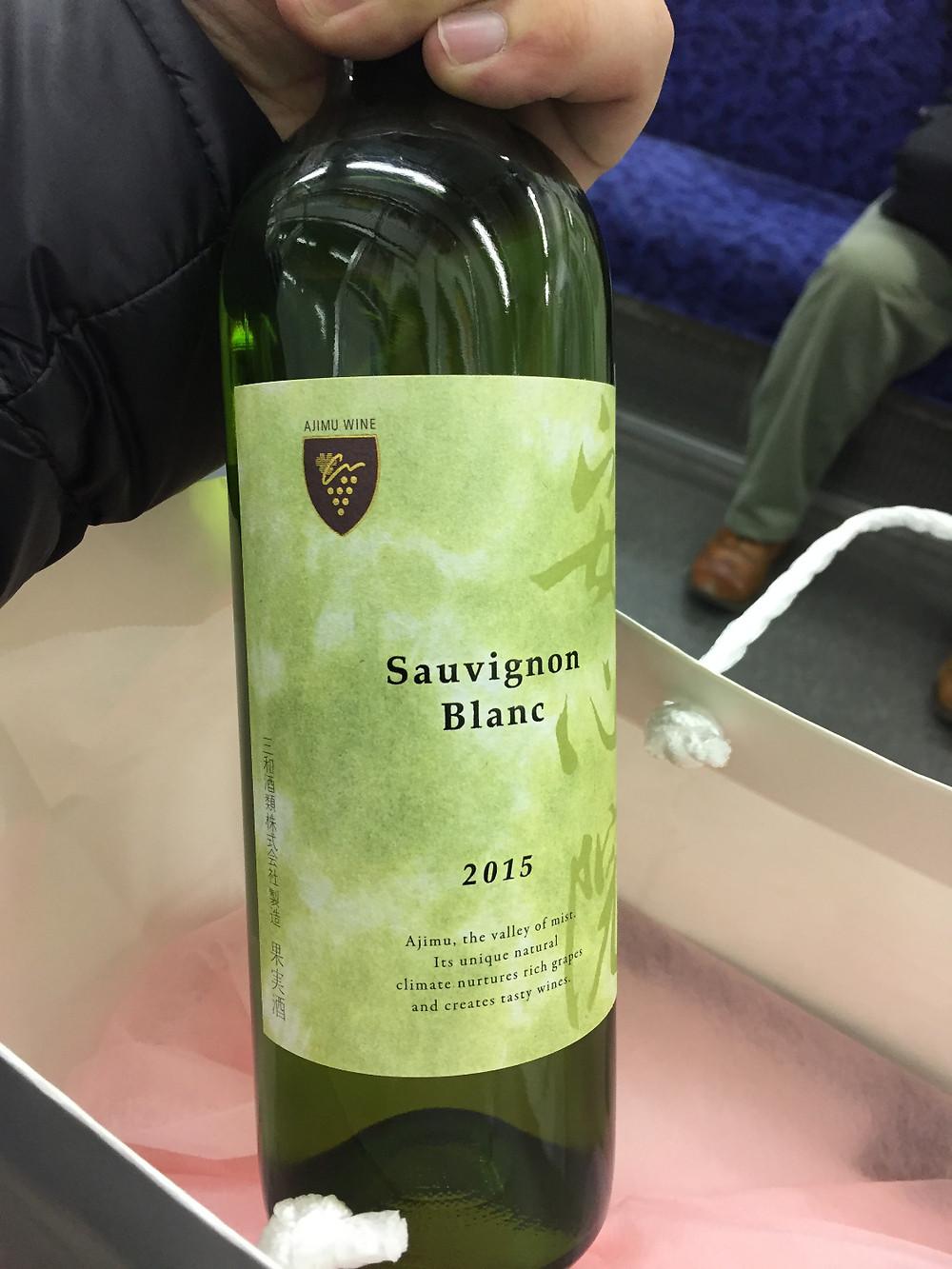 Ajimu wine
