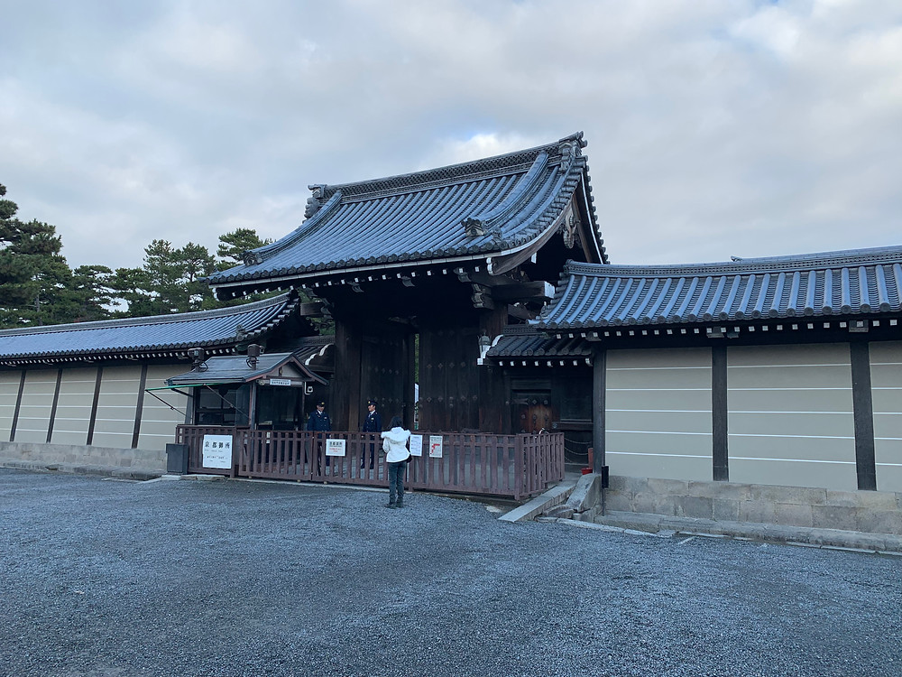 A gate of Kyoto Imperial palace