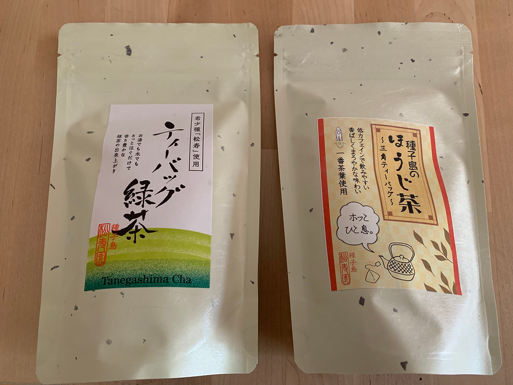Green tea from Tanegashima island - Tea farm Shoujuen