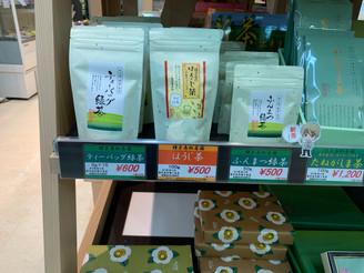 Green tea of Shoujuen