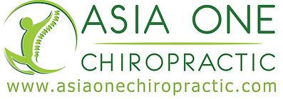 Logo - Asia One Chiropractic (Horizontal