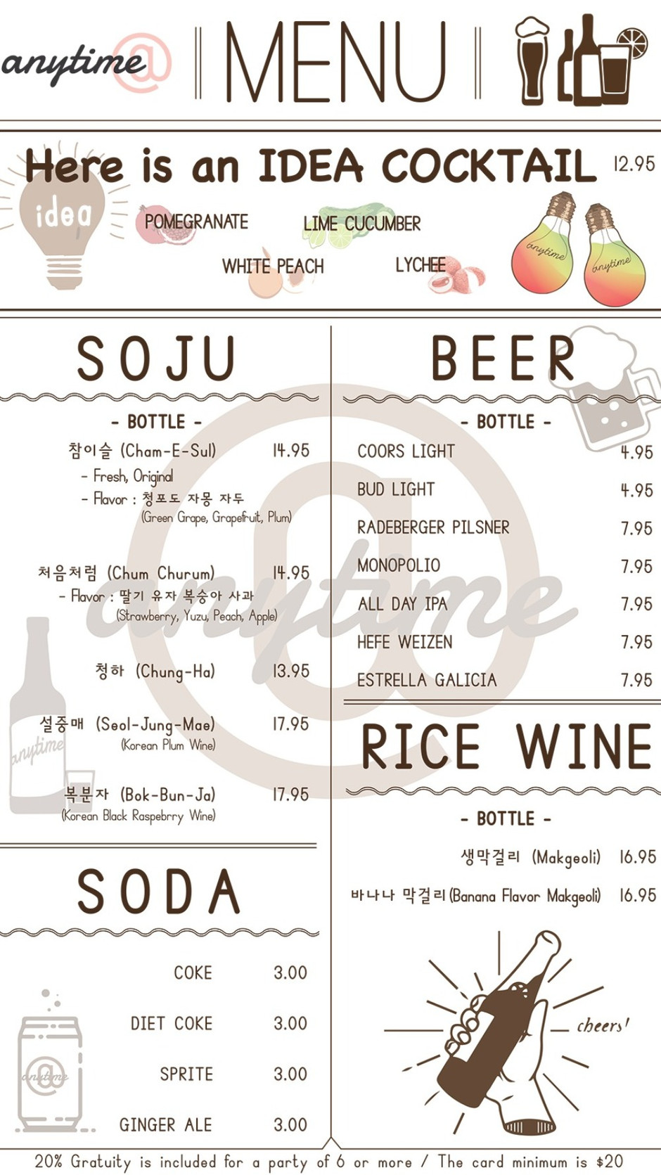 anytime-nyc-drink-menu-1_edited_edited.j