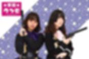 軍服ワンピ(アーティスト写真202002版-3)-1000-min.jpg