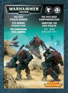 56-14 TAU XV25 STEALTH ARMOUR