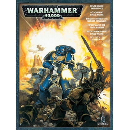 48-08 SPACE MARINE BATTLE FORCE