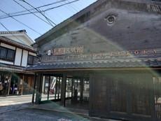 長浜観光地 利用許可済画像_210616_8.jpg