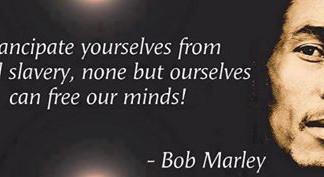 Emancipate Yourself 🔓