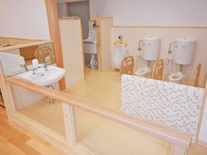 0-2歳児トイレ|園舎の設計