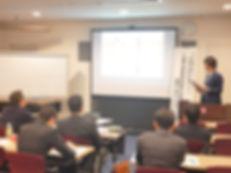 企業主導型保育セミナー