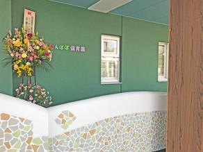開所式|園舎の設計