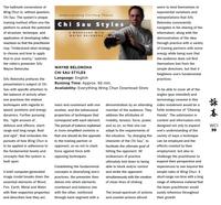 WCI Review - Issue 39B - Wayne B Chi Sau