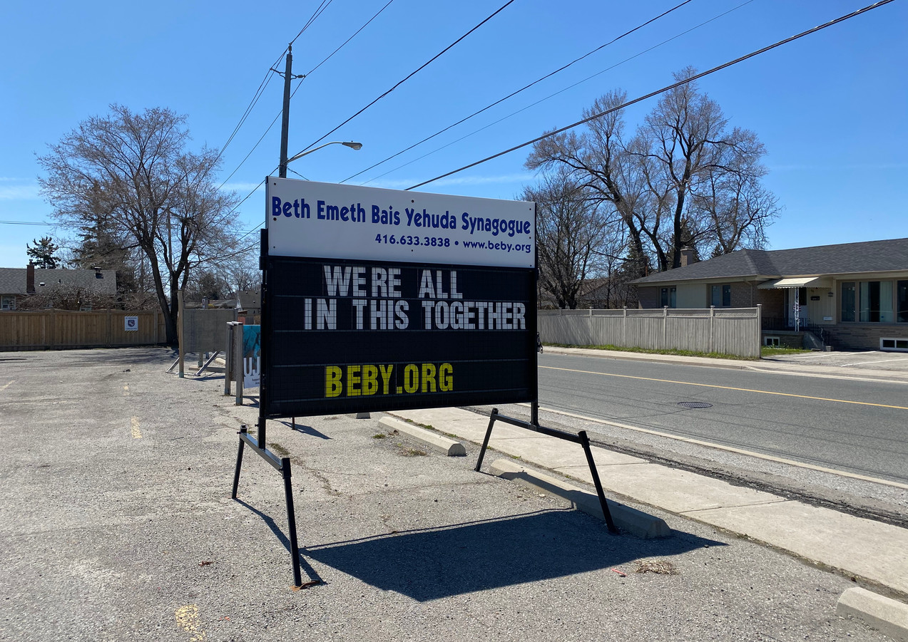 synagogue covid sign.jpeg