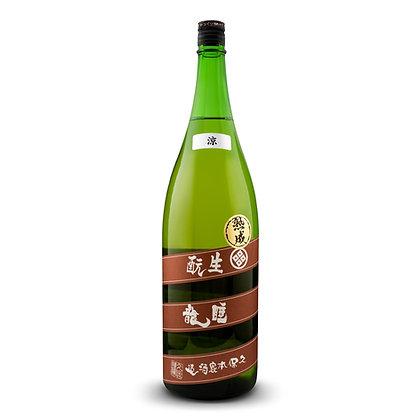 Kubo-Honke Kimoto Junmai Suiryu Ryo 1800ML
