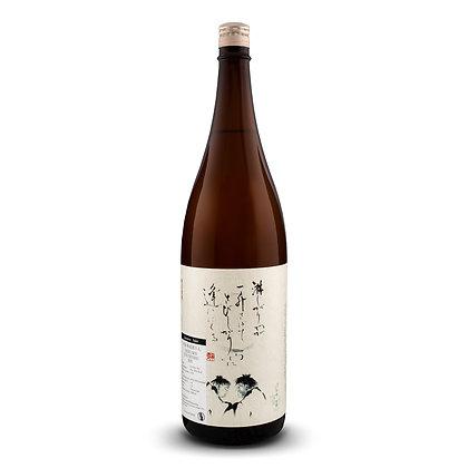 Chikusen Jukusei-shu Rin 1800ML