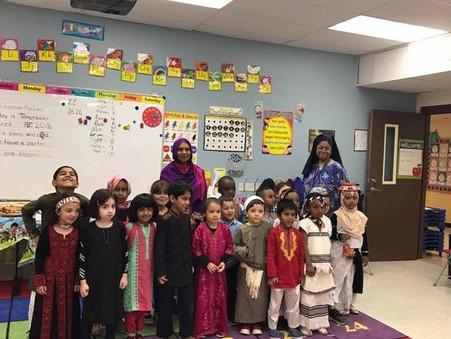 مدرسة بليزانت فيو (PVS) الإسلامية