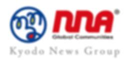 NNA+Kyodo_Logo_縦.jpg