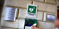 16-08-2018-defibrillateur.jpg