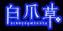 header_logo-min.png