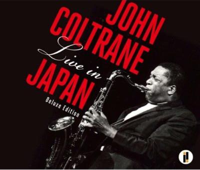 7/17 John Coltraneの命日に