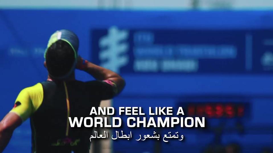 Abu Dhabi Triathlon 2018