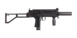 Пистолет-пулемет ЗАЛП