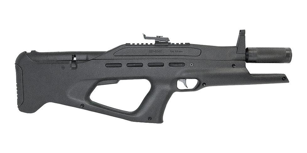 МР-514 Exterminator.jpg
