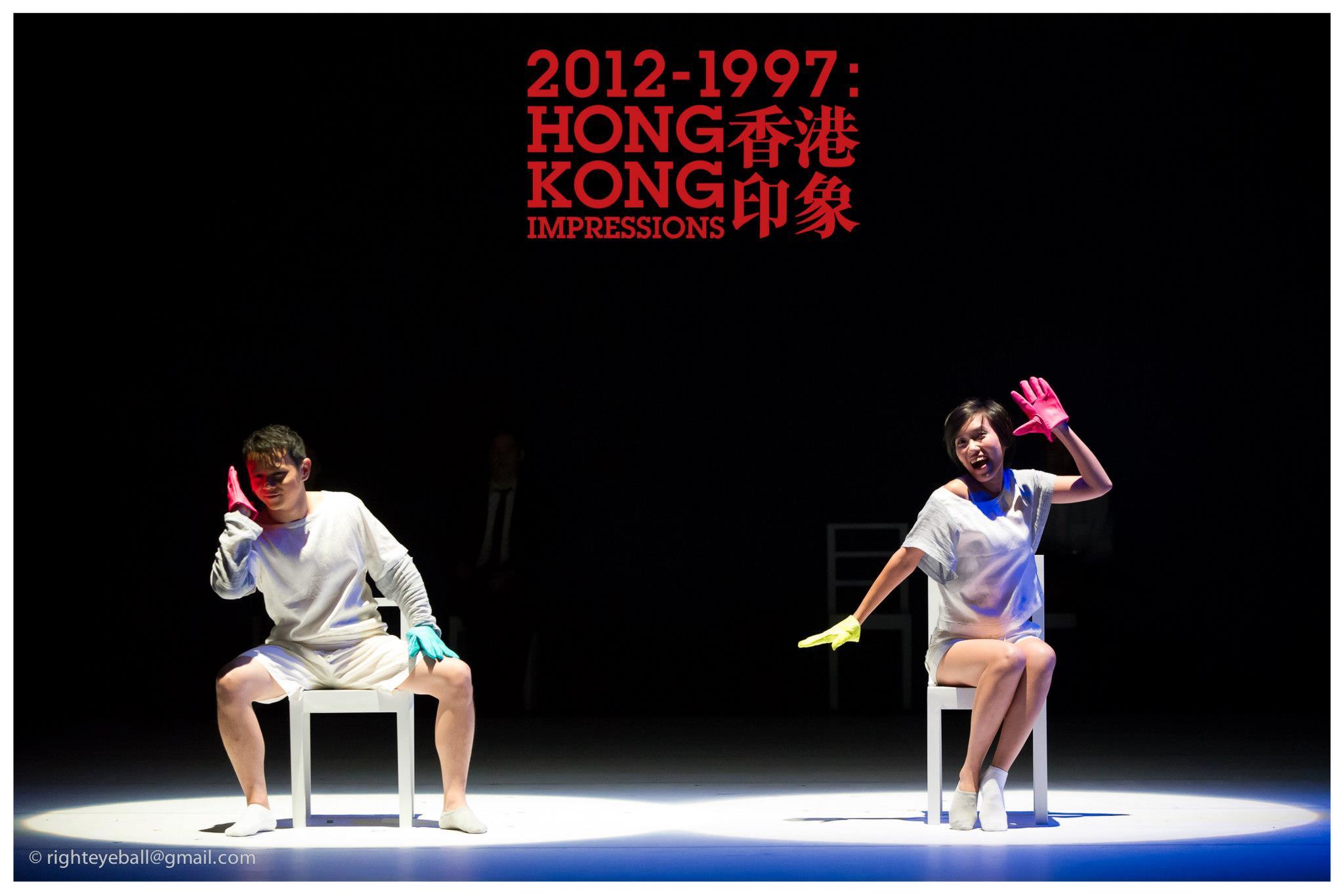 Hong Kong Impressions (Theatre Noir)