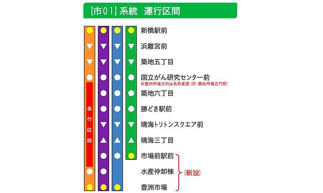 th_2018-09-06_1817.jpg