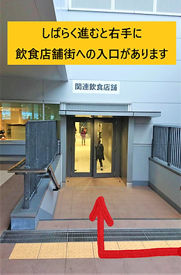 右手に入口5.png