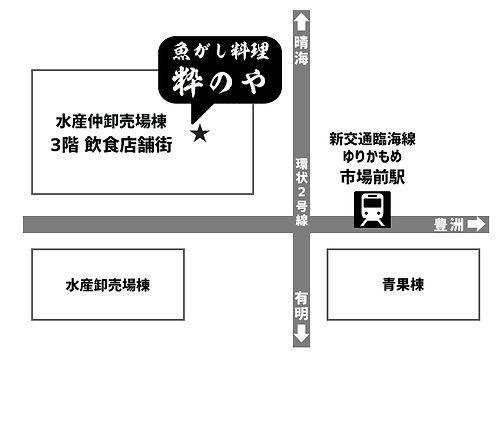 粋のやショップカード_地図.jpg