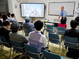 IAY英会話教室、講演会